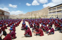 LAMDON School